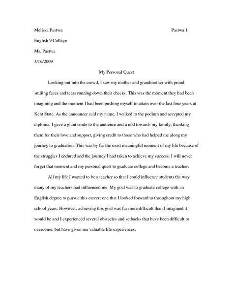 What are some easy physics research paper topics quora jpg 1275x1650